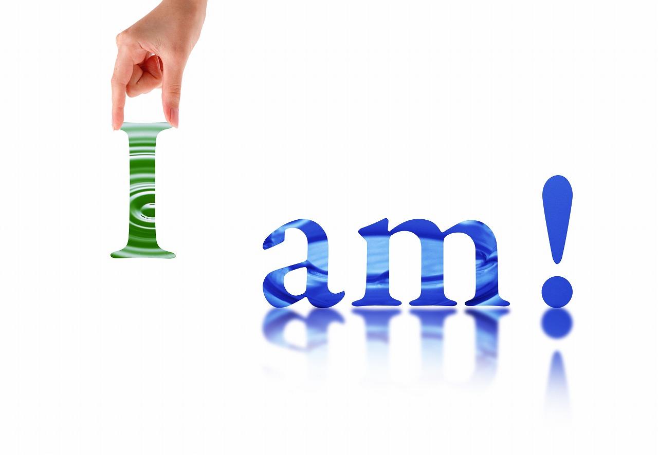 be動詞を表や例文で復習!中一文法の大事な単語を思い出そう